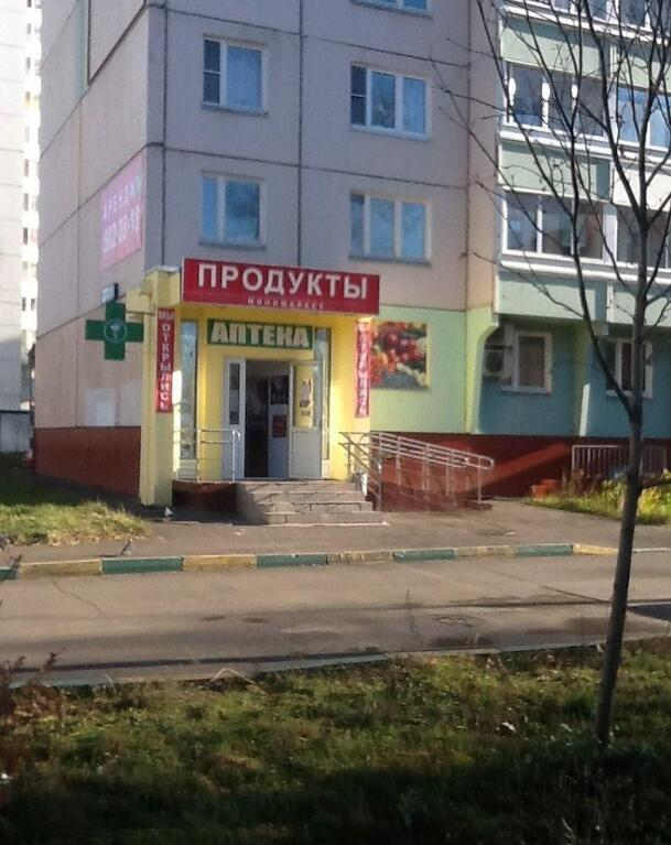 Магазины одежды и обуви у метро Сходненская - адреса