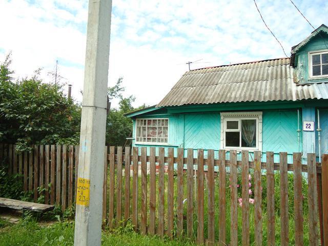 натирают свои село глебово истринский купить жилье ласки язычком