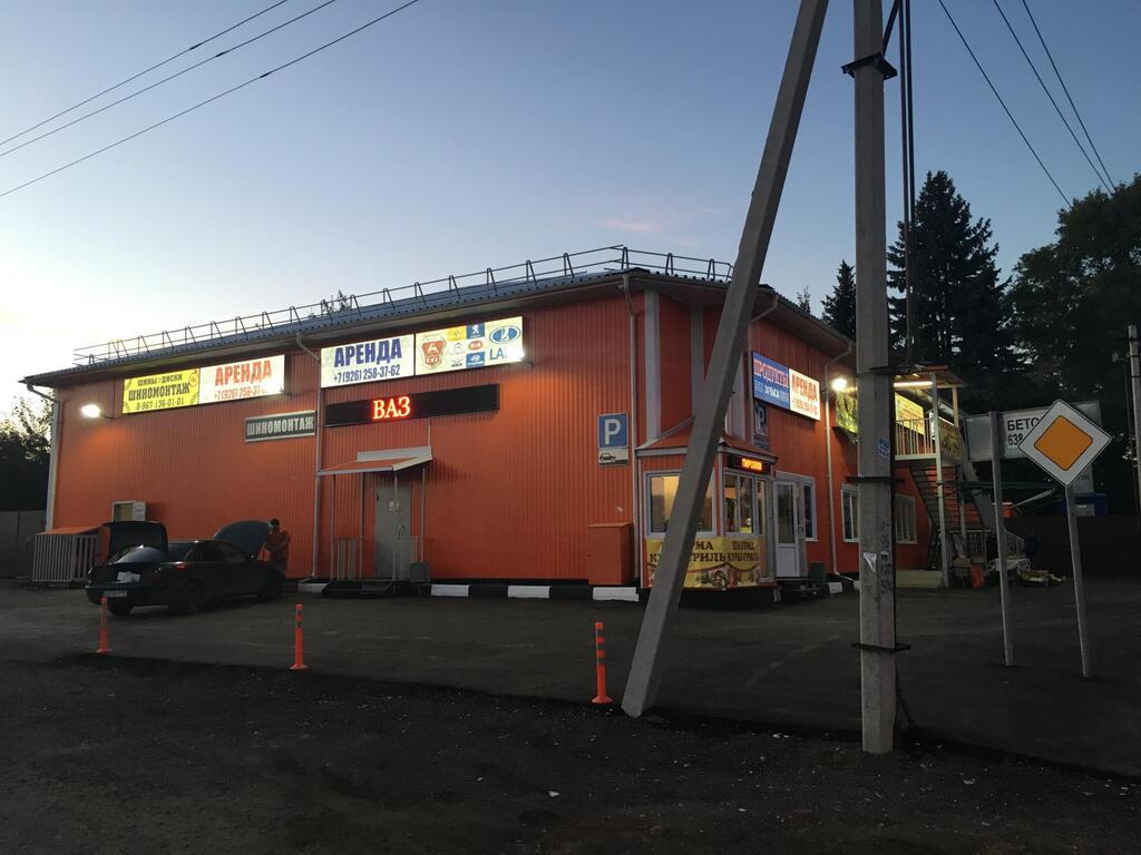 отели Олимпийском склады на черной грязи вакансии занятия обеспечению пожарной
