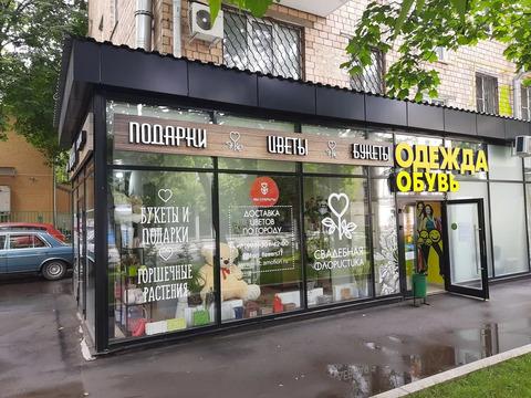 Продажа Арендного Бизнеса у метро Первомайская