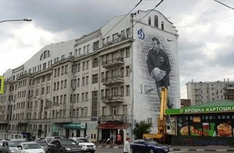 Продажа офиса, Ул. Народная