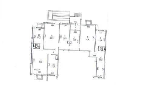 Сдается нежилое помещение 206 метров в г.Химки