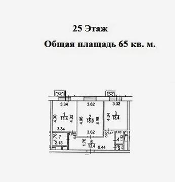 Видовая квартира на набережной возле Москва-Сити