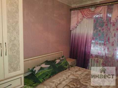 Продам трехкомнатную квартиру в Наро-Фоминске