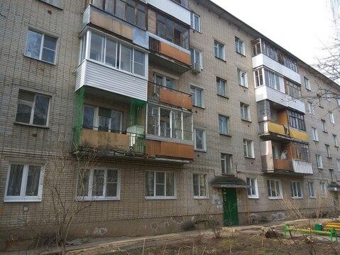 Предлагаю квартиру в Голицыно! Достойный вариант! Пушкин был тут!