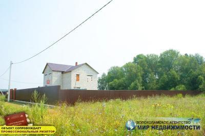 продажа недвижимости в осташево волоколамского района глаза слезой