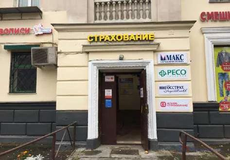 Продажа торгового помещения, Хорошевское ш.