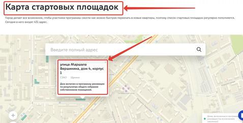 3-комн. квартира, 59 м2 ул. Маршала Вершинина, 4к1