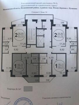 "1-комнатная квартира, 36 кв.м., в ЖК ""Новое Пушкино"""