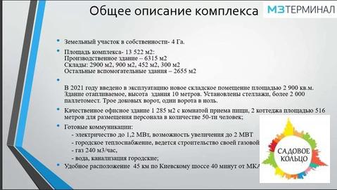 280 млн, если продажа будет как юр. лицо, если как объекты недвиж, 300000000 руб.