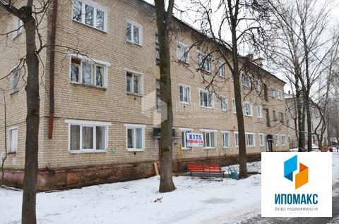 Продается двухкомнатная квартира в Наро-Фоминске, Калинина, 19