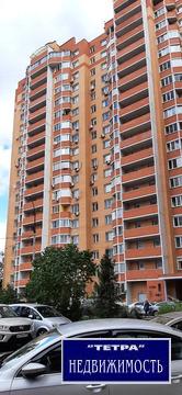 Продается просторная квартира в Троицке, Новая Москва.