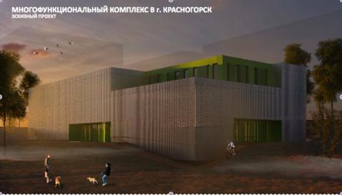 Земельный участок 1893 кв.м, М.О, г.Красногорск, ул. Школьная, д.6