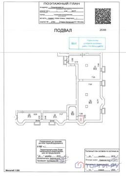 Продажа офиса, Ул. Сходненская
