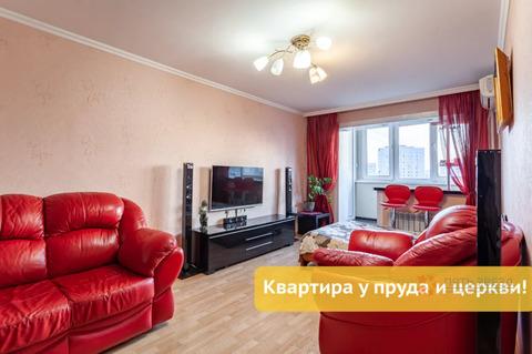 Продается 2-комнатная квартира, Москва, ул. Софьи Ковалевской, 10к1
