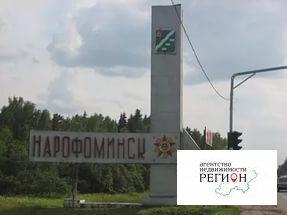 Продается земельный участок, 1850000 руб.