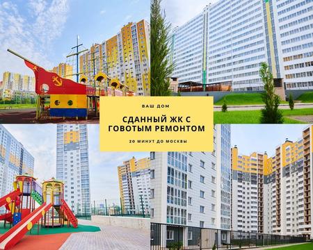 Продажа квартиры, Голубое, Солнечногорский район, Парковый