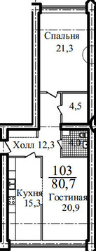 Продается 2-х комнатная квартира г. Химки ЖК Берег