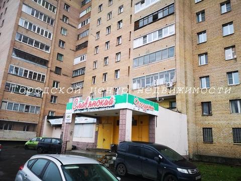 Продается торговое помещение 243 кв.м. в г. Электросталь
