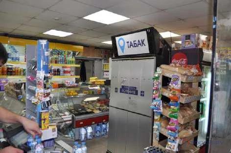 Продажа торгового помещения, Ул. Автозаводская