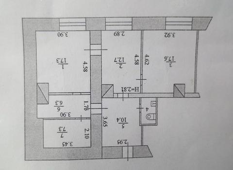 Продам под офис нежилое помещение в центре Серпухова