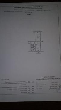 Двухкомнатная квартира в деревне Горетово, Можайского района, .