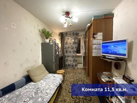 Продается комната 11.5 кв.м. р-н Южное Бутово, Южнобутовская ул, 137.