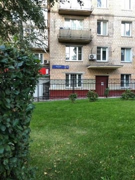 Продается нежилое помещение пешком от м. Прак Победы г.Москва