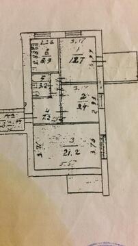 Продажа 3 комнатной квартиры Подольск Красногвардейский бульвар