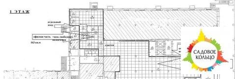 Предлагаем в аренду теплое складское помещение + офисные помещения 641