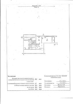 Продам 1 к кв, Добня , Текстильная, 16 (мкр. Красная Поляна)
