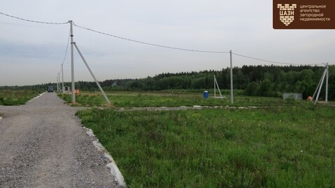 Продажа участка, Веревское, Солнечногорский район, Деревня Веревское