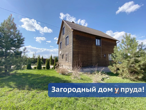 Продается дача 173 кв.м. на земельном участке 14 соток Ходаево