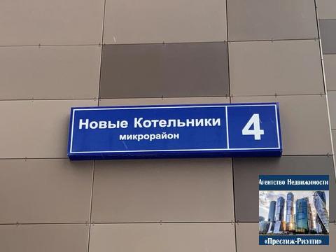 """1-комнатная квартира, 35 кв.м., в Жилой квартал """"Новые Котельники"""""""