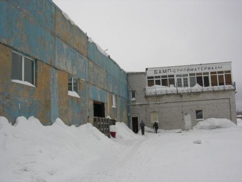 Производственно-складская база 6000 м. в Солнечногорске