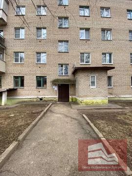 Продается квартира в Подмосковье