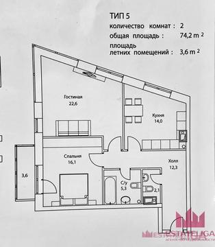 """2-комнатная квартира, 75 кв.м., в ЖК """"Сердце столицы"""""""