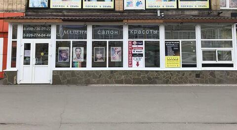 Аренда торгового помещения, Зеленоград, 317с5а, 140000 руб.