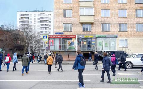 Продажа торгового помещения, Ул. Пресненский Вал