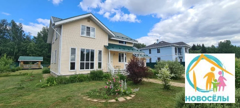 Продаётся большой жилой дом 200кв.м с участком 20 соток