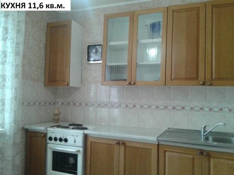 Квартира с большой кухней.