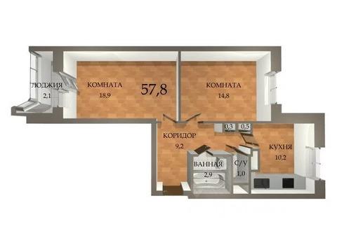 2-комн. квартира, 57,8 м