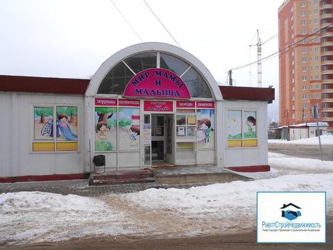 Павильон рядом с ж/д и автовокзалом