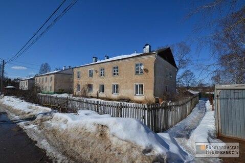 Продается двухкомнатная квартира в городе Волоколамске