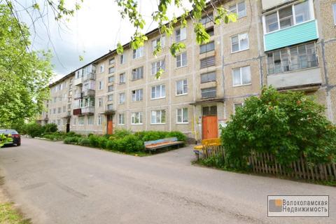 Продается однокомнатная квартира в городе Волоколамск