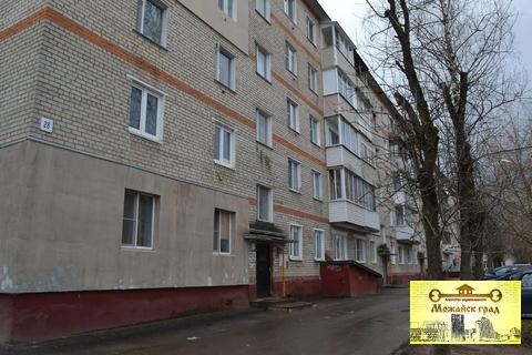 Можайск, 1-но комнатная квартира, ул. Каракозова д.28, 12000 руб.