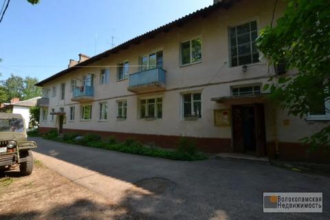 1 ком квартира в Волоколамске