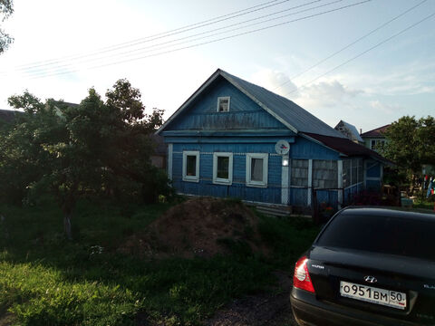 Продается дом в г.Можайске