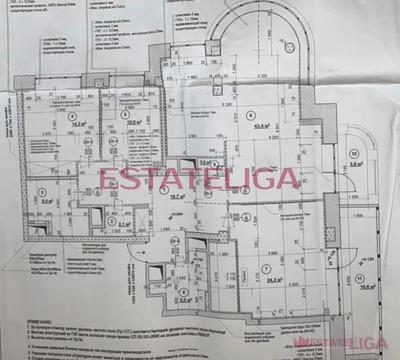 Продажа квартиры, Ул. Кастанаевская