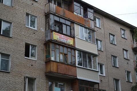 Пpoдaм 2х комнатную квартиру ул.Московская д.11